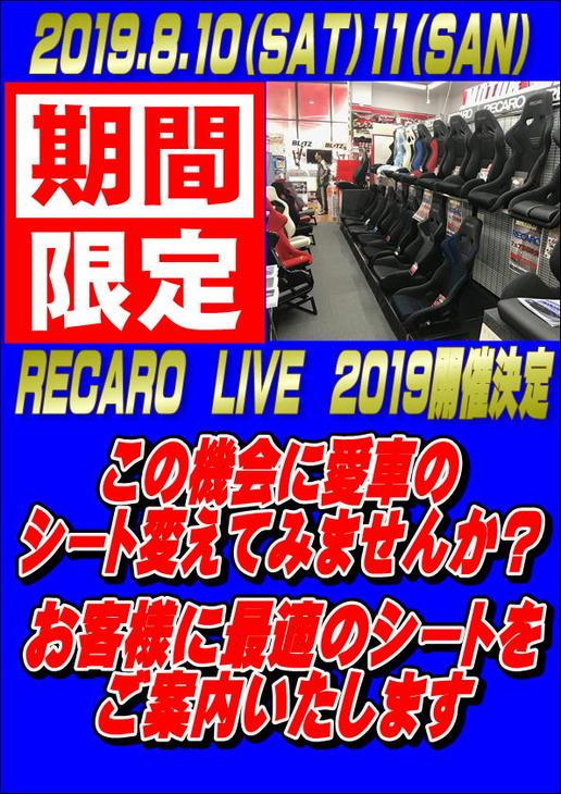 イベント情報 | スーパーオートバックス TODA~オートバックスの ...